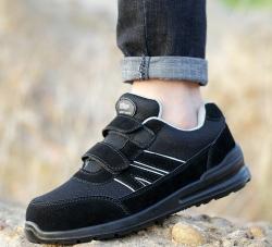 大连防静电安全鞋